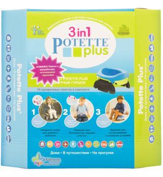 Дорожный горшок Potette Plus Комплект 3-в-1