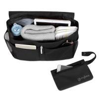 Cybex Baby Organizer - сумка-органайзер для коляски